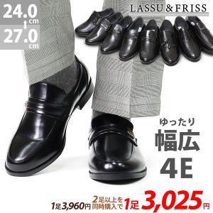 ビジネスシューズ ローファー スリッポン メンズ 靴 シューズ 対象商品 2足の購入で4000円(税別)|mens-sanei