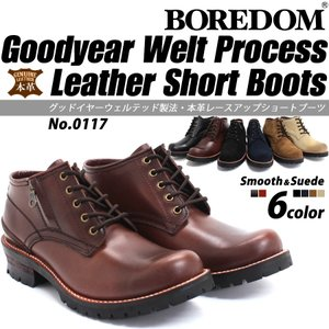 本革 グッドイヤー製法 レースアップ ショートブーツ メンズ 靴 ショートブーツ ワークブーツ レザー mens-sanei