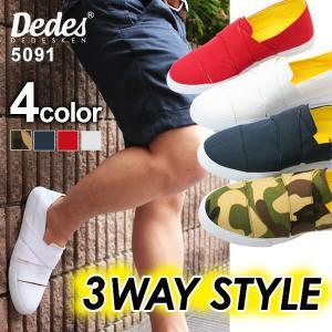 スニーカー 3WAY キャンバス メンズ 靴 紳士靴 カジュアル シューズ サンダル バブーシュ mens-sanei