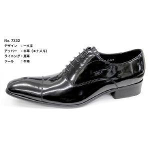 ビジネスシューズ 日本製本革  内羽根 サラバンド SB7332BL/E mens-sanei