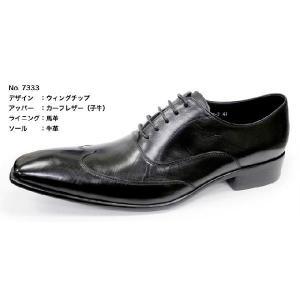 ビジネスシューズ 日本製本革 サラバンド内羽根 SB7333BL mens-sanei