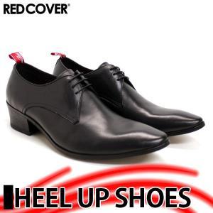 ヒールアップ カジュアルシューズ 本革 レッドカバー メンズ 靴 革靴 短靴 紳士 靴9905 BLACK|mens-sanei