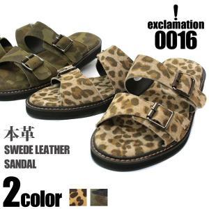 サンダル 本革 スエード エクスクラメーション 2色展開 迷彩 レオパード メンズ 靴 シューズ 紳士|mens-sanei