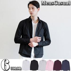 シャツ メンズ 無地 長袖 シャツ カジュアルシャツ ストレッチ 白シャツ ブロード 綿 コットン ドレスシャツ 黒 ブラック|menscasual