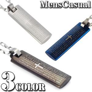 ネックレス メンズ ステンレス クロス プレート|menscasual