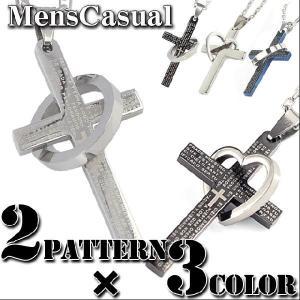 ネックレス メンズ ステンレス クロス リング ハート|menscasual