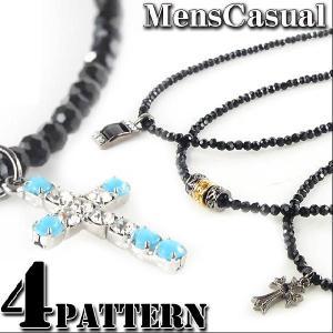 ネックレス メンズ クロス プレート リング|menscasual