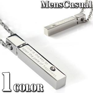 ネックレス メンズ プレート アクセサリー ステンレス|menscasual