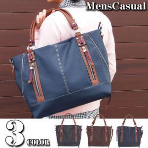 トートバッグ メンズ ショルダーバッグ ライン切替 2WAY ビジネス カバン かばん 鞄 ボストンバッグ|menscasual