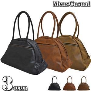 ボストンバッグ メンズ トートバッグ 旅行 通学 通勤 トラベル バッグ カバン かばん 男性用 フェイクレザー 大容量 menscasual