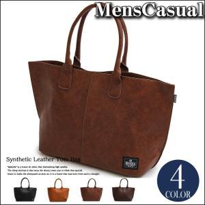 トートバッグ メンズ トートバック バッグ カバン かばん 鞄 フェイクレザー 通勤 通学 A4サイズ対応 カジュアル ビジネス 男性用|menscasual