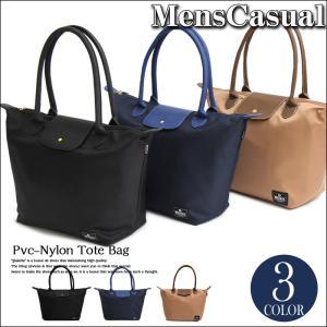 トートバッグ メンズ トートバック バッグ カバン かばん 鞄 通勤 通学 A4サイズ対応 カジュアル ビジネス 男性用 menscasual