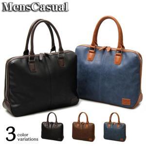 トートバッグ メンズ ビジネスバッグ ブリーフケース カジュアルシンプル A4 バッグ カバン かばん 鞄 男性用 紳士 通勤 出張 通学|menscasual