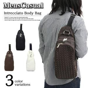 ボディバッグ メンズ ウエストバッグ ウエストポーチ メンズ レディース ボディーバッグ ヒップバッグ メッシュ 編み込み 編みこみ カバン かばん 鞄 旅行|menscasual