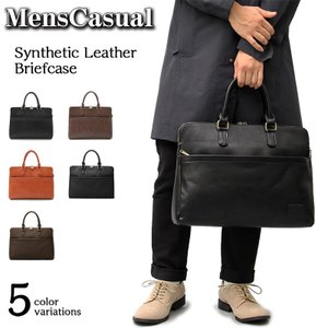 トートバッグ メンズ ビジネスバッグ ブリーフケース シンプル A4 バッグ カバン かばん 鞄 男性用 紳士 通勤 出張 通学 スムース 型押し|menscasual