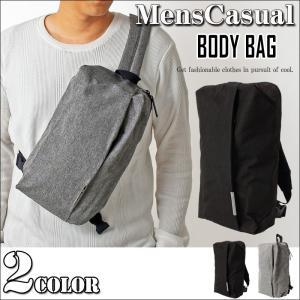 ボディバッグ メンズ ショルダーバッグ ワンショルダーバッグ ウエストバッグ ウエストポーチ 斜め掛け 軽量 かばん カバン 鞄|menscasual