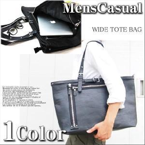 トートバッグ メンズ PCタブレット収納 ビジネス カジュアル|menscasual