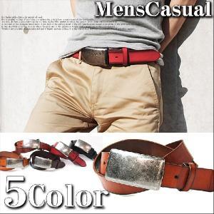 ベルト メンズ レザー 本革 シンプルベルト プレートバックル|menscasual