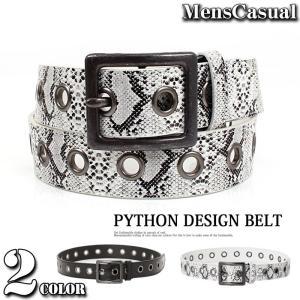 ベルト メンズ パイソン フリーサイズ アイレット ハトメ 蛇柄 ヘビ カジュアル メンズファッション 通販|menscasual