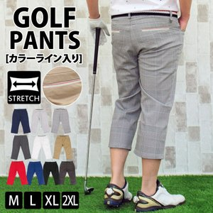 ゴルフウェア メンズ ゴルフパンツ クロップドパンツ ハーフパンツ ストレッチ ショーツ ショートパンツ ゴルフウエア スポーツ ゴルフ おしゃれ|menscasual
