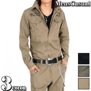 つなぎ メンズ ツナギ オールインワン ツイル カーゴパンツ 刺繍 スカル|menscasual