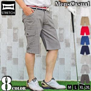 ゴルフウェア メンズ ゴルフパンツ ハーフパンツ 短パン ショーツ ショートパンツ カーゴパンツ ボトムス ゴルフウエア  スポーツ ズボン|menscasual
