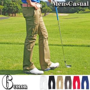 ゴルフウェア メンズ ゴルフパンツ チノパン ブーツカット カーゴパンツ ストレッチパンツ ボトムス ゴルフウエア スポーツ 美脚 脚長 ズボン|menscasual