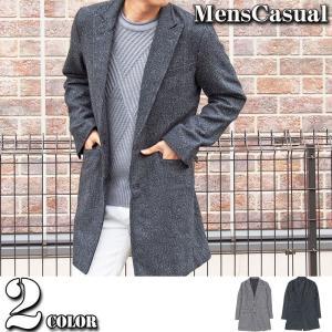 チェスターコート メンズ ロングコート ネップツイード コート ウール混 ピークドラベル|menscasual