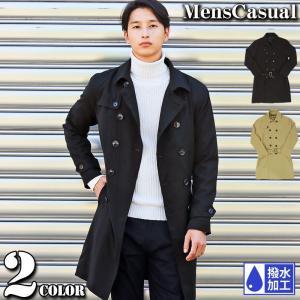トレンチコート メンズ 撥水加工 ロングコート ダブル カジュアル ビジネス スプリングコート コート|menscasual