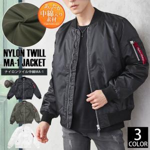 MA-1 メンズ MA1ジャケット 中綿ジャケット アウター ブルゾン ミリタリージャケット 中綿コート ボンバージャケット ジャンパー 秋冬|menscasual