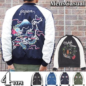 スカジャン メンズ ブルゾン ジャケット 刺繍 サテン生地 和柄 ハワイ 富士 龍|menscasual