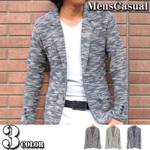 テーラードジャケット メンズ ノッチドラペル スラブニットジャケット カットソー 長袖 無地 ミックス|menscasual