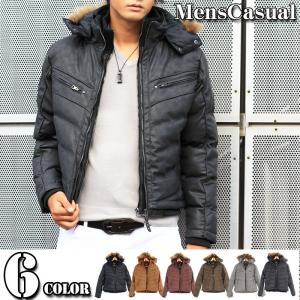 中綿ジャケット メンズ ブルゾン キルティング ジャケット アウター フェイクレザー リアルファー|menscasual