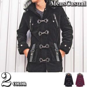 コート メンズ ロングコート ファイヤーマン ダッフルコート ベルベットベロア コート 中綿 3WAY フードファー|menscasual