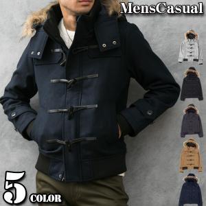 ダッフルコート メンズ メルトン ウール混 コート 3WAY ファー ショート丈|menscasual