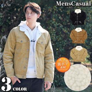 ボアジャケット メンズ Gジャン 裏ボア 中綿ジャケット アウター ブルゾン ジャンパー コーデュロイ 中綿コート ショート丈 綿100% 秋冬|menscasual
