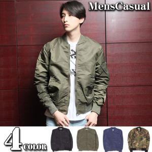 MA-1 メンズ MA1ジャケット ブルゾン ミリタリージャ...