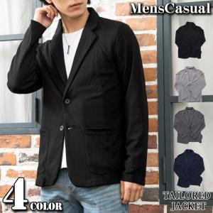 テーラードジャケット メンズ スウェット素材 ジャケット 無地 ノッチドラペル ストレッチ|menscasual