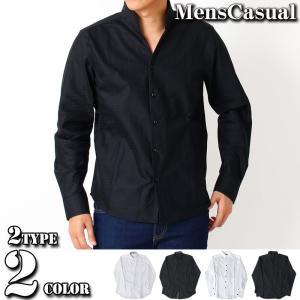 シャツ メンズ 長袖 スキッパーシャツ ドレスシャツ カジュアルシャツ 形態安定加工 ブロード 綿 シャドーチェック ホリゾンタル スキッパーカラー ビズカジ|menscasual