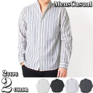シャツ メンズ スキッパーシャツ ストライプシャツ長袖 綿 ブロード ドレスシャツ カジュアルシャツ 襟|menscasual