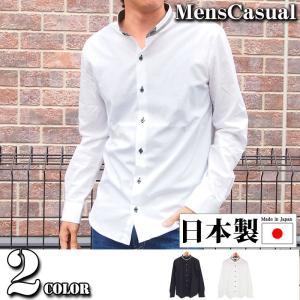 メンズシャツ 無地 長袖 千鳥格子 チドリ 柄 ドレスシャツ スタンドカラー 国産 日本製 ブロード コットン 綿100% 白シャツ 黒