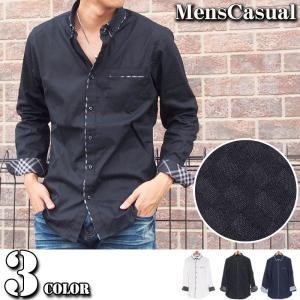 シャツ メンズ 長袖シャツ 無地 ドレスシャツ ブロード綿 ボタンダウンシャツ ビジネス カジュアル チェック柄 白シャツ トップス menscasual