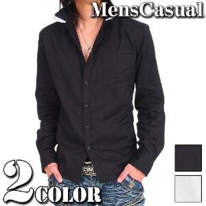 シャツ メンズ 長袖シャツ ドレスシャツ 白シャツ 無地 トップス|menscasual