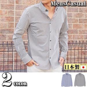 メンズシャツ ストライプシャツ 長袖 ボタンダウン 日本製 国産ドレスシャツ 綿コットン100% トップス|menscasual
