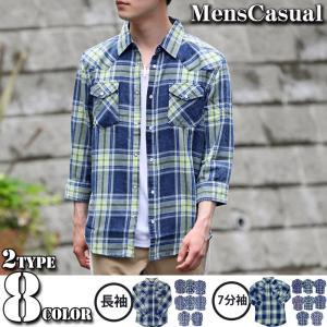 チェックシャツ メンズ シャツ 長袖 7分袖 インディゴ先染め バイオウォッシュ ケミカルウォッシュ ウエスタンシャツ 綿100% アメカジ ワークシャツ|menscasual