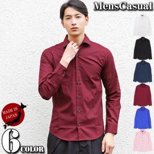 シャツ メンズ 無地 長袖 ドレスシャツ ワイドカラー 白シャツ イタリアンカラー 国産 日本製 ブロード カジュアルシャツ トップス|menscasual
