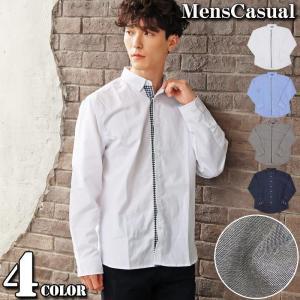 メンズシャツ オックスフォード ボタンダウン ギンガムチェック 無地 長袖シャツ|menscasual