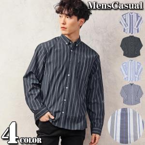 メンズシャツ ストライプシャツ ドレスシャツ 長袖 ボタンダウンシャツ カジュアルシャツ トップス|menscasual