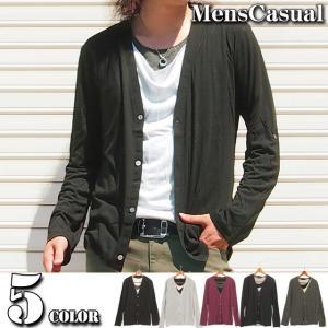 カーディガン メンズ 長袖 7分袖 カットソー 2点セット ドレープTシャツ|menscasual