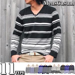 ロンT メンズ ボーダーTシャツ カットソー 長袖 ボーダー ロングTシャツ Vネック パネルボーダー ランダム トップス|menscasual